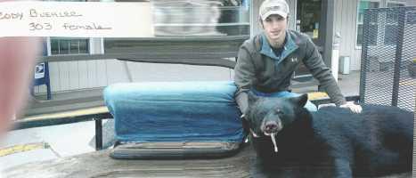 bear mikana cody buehler-20140914-f303lb-029