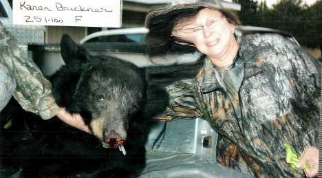 bear-mikana karen breckner 20140915-f251lb-031